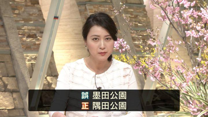 2018年03月27日小川彩佳の画像11枚目