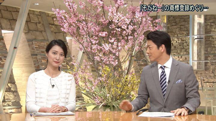 2018年03月27日小川彩佳の画像13枚目