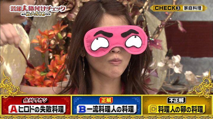 2018年03月27日岡副麻希の画像09枚目
