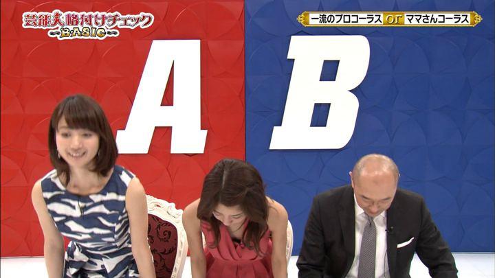 2018年03月27日岡副麻希の画像21枚目
