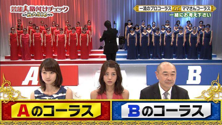 2018年03月27日岡副麻希の画像22枚目