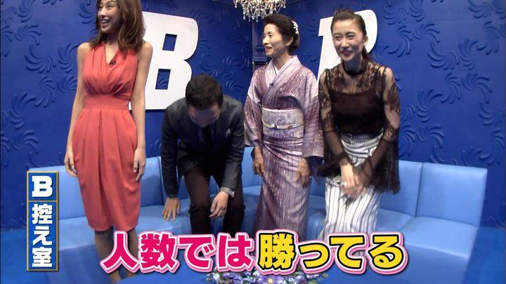 2018年03月27日岡副麻希の画像29枚目