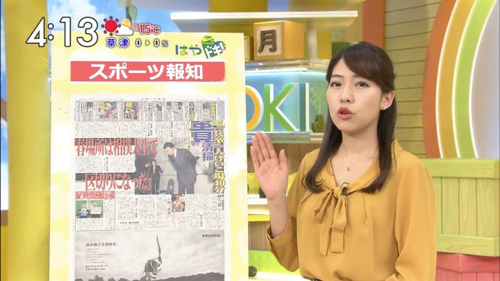 2018年03月26日小野寺結衣の画像04枚目