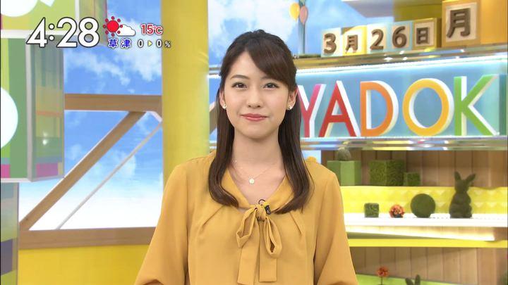 2018年03月26日小野寺結衣の画像11枚目