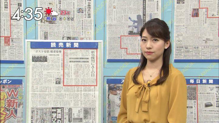 2018年03月26日小野寺結衣の画像12枚目