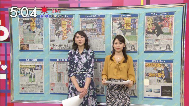 2018年03月26日小野寺結衣の画像18枚目