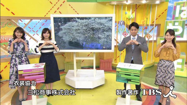 2018年03月26日小野寺結衣の画像19枚目