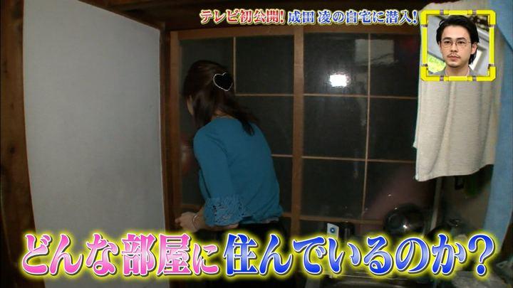2018年03月23日小澤陽子の画像06枚目