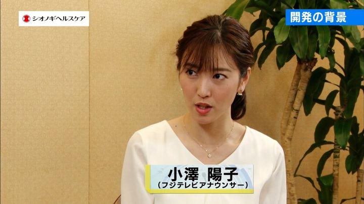2018年03月25日小澤陽子の画像03枚目