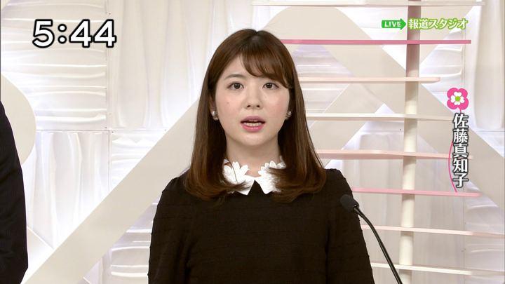 2018年03月24日佐藤真知子の画像01枚目