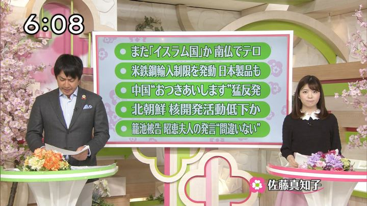 2018年03月24日佐藤真知子の画像04枚目