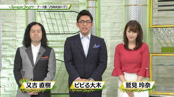 2018年03月24日鷲見玲奈の画像04枚目