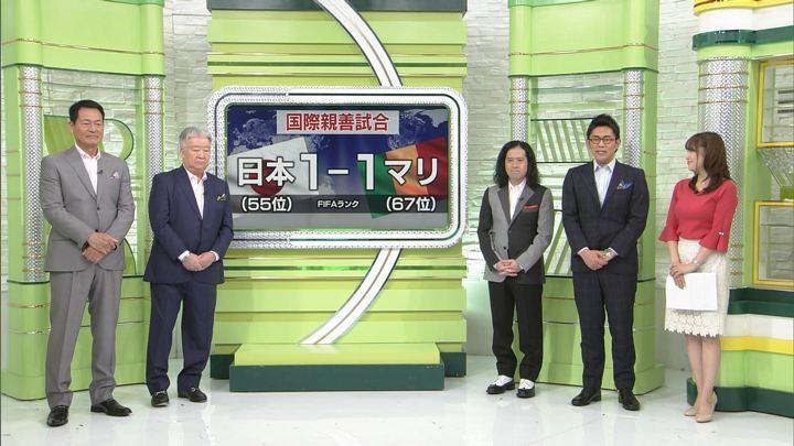 2018年03月24日鷲見玲奈の画像06枚目