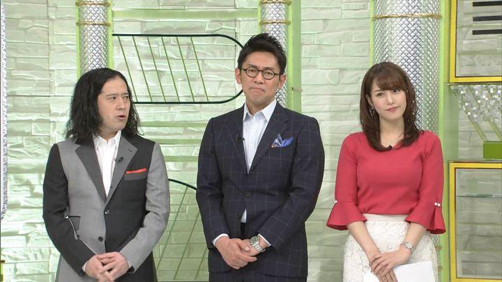 2018年03月24日鷲見玲奈の画像07枚目