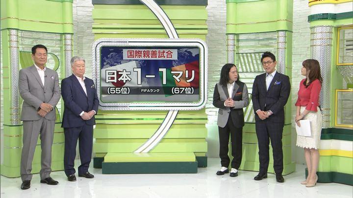 2018年03月24日鷲見玲奈の画像09枚目