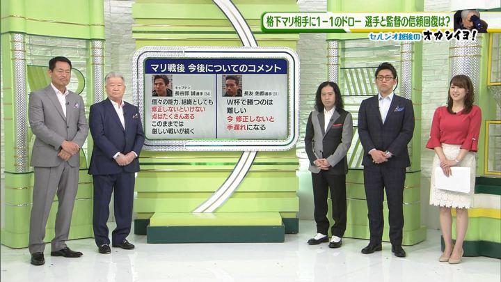 2018年03月24日鷲見玲奈の画像13枚目