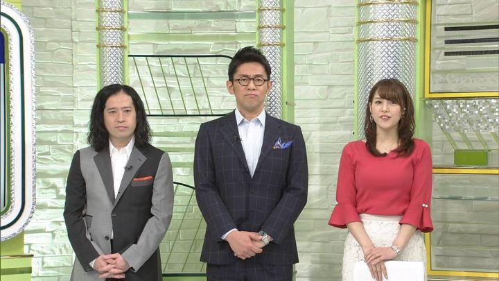 2018年03月24日鷲見玲奈の画像14枚目