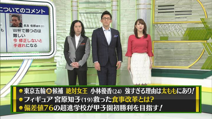 2018年03月24日鷲見玲奈の画像18枚目