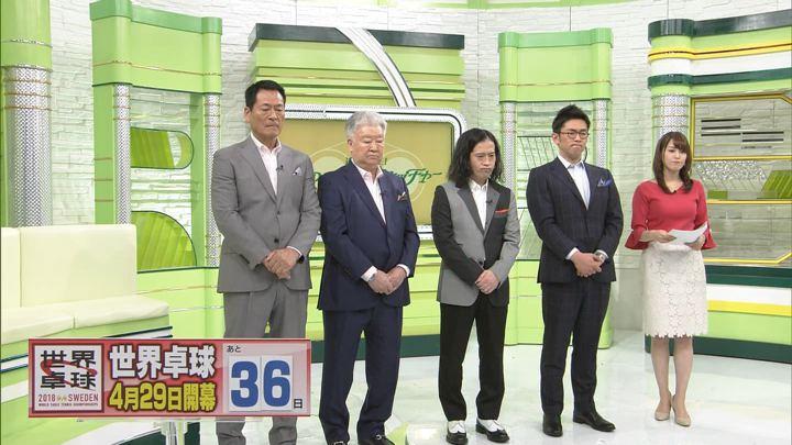 2018年03月24日鷲見玲奈の画像27枚目
