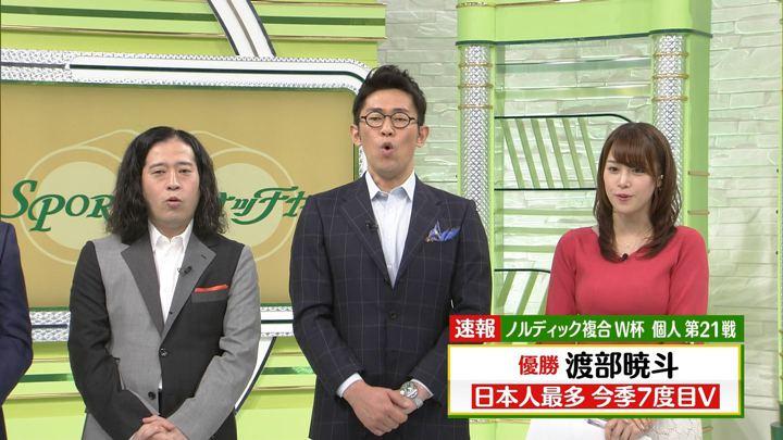 2018年03月24日鷲見玲奈の画像29枚目