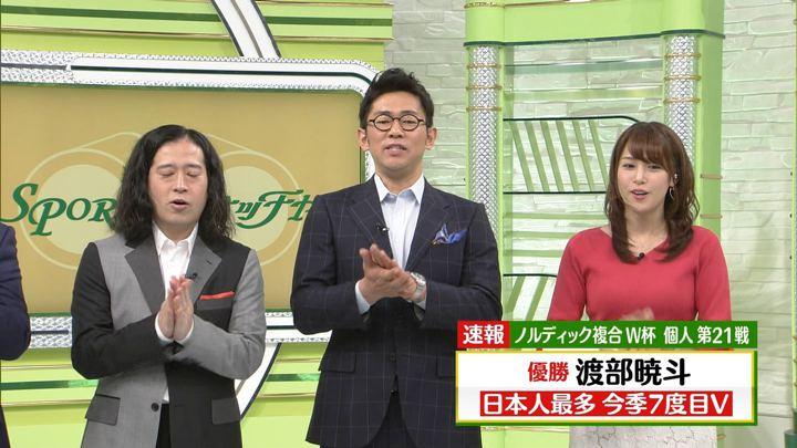 2018年03月24日鷲見玲奈の画像30枚目