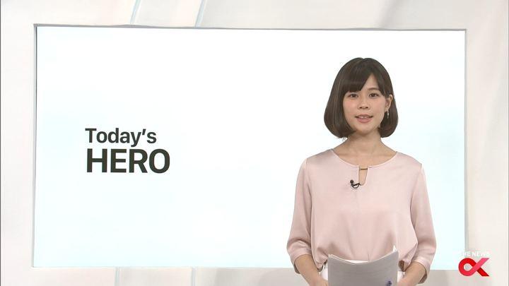 2018年03月23日鈴木唯の画像02枚目