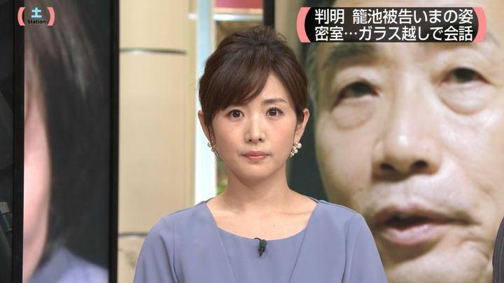 2018年03月24日高島彩の画像04枚目