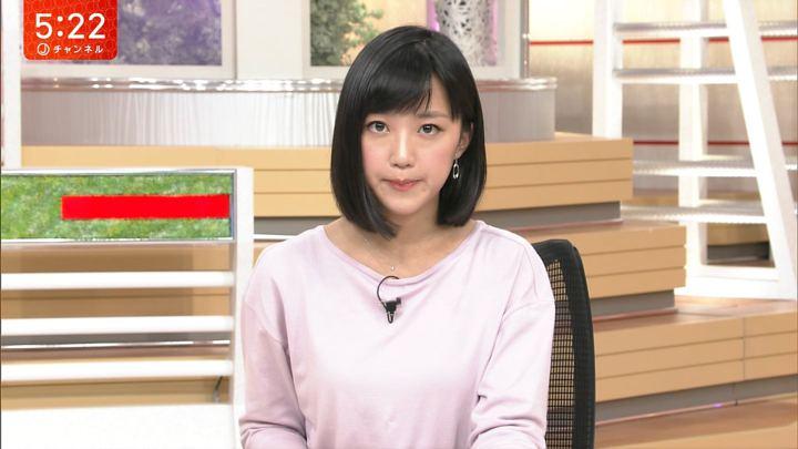 2018年03月23日竹内由恵の画像04枚目