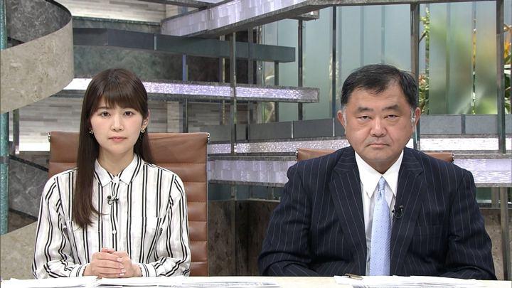 2018年03月26日竹内友佳の画像01枚目