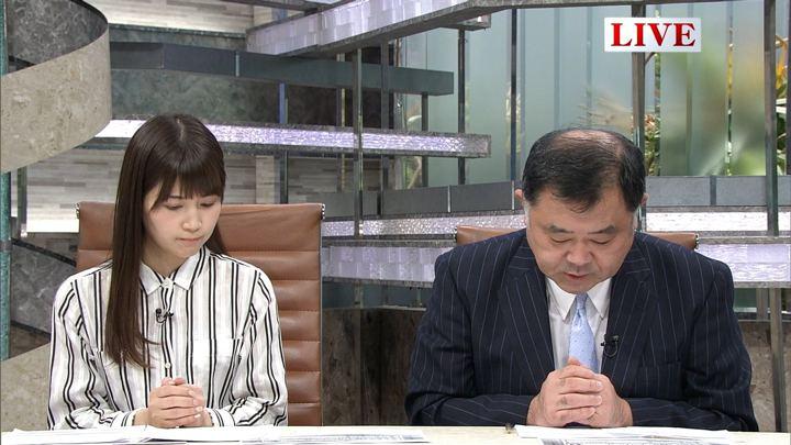 2018年03月26日竹内友佳の画像02枚目