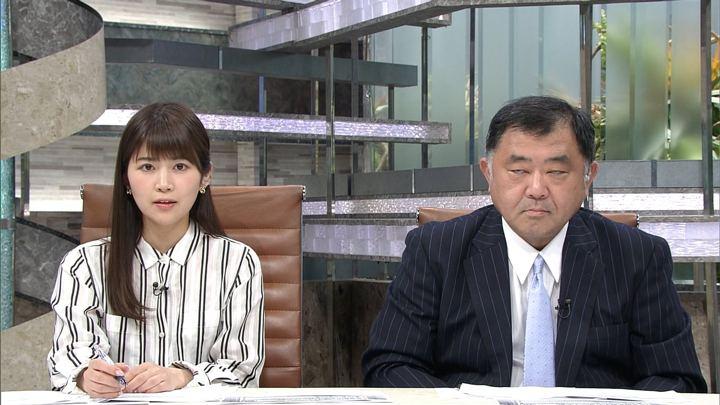 2018年03月26日竹内友佳の画像05枚目