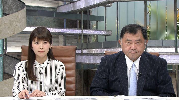 2018年03月26日竹内友佳の画像07枚目
