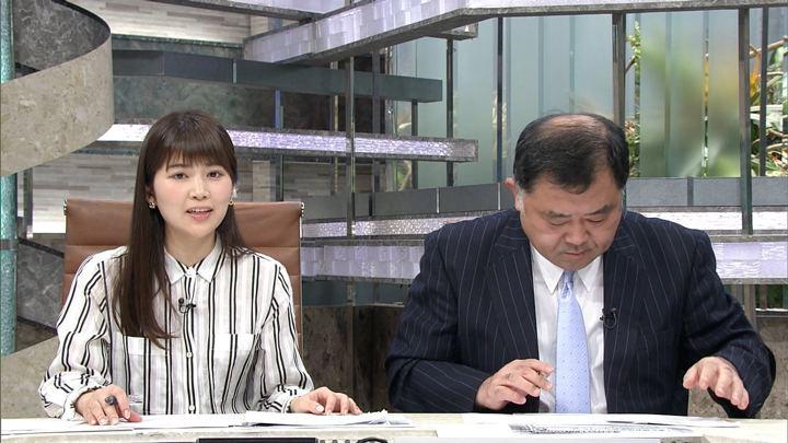 2018年03月26日竹内友佳の画像09枚目