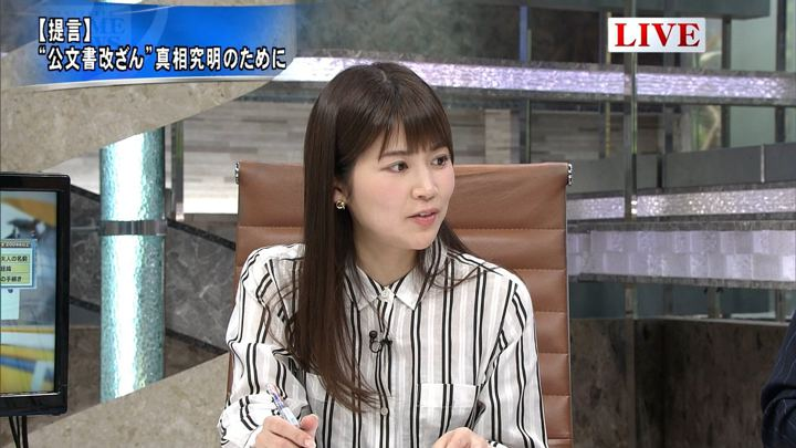 2018年03月26日竹内友佳の画像12枚目