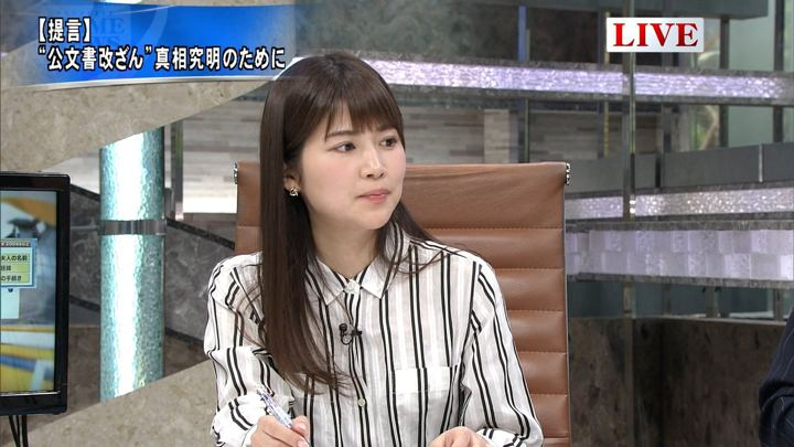 2018年03月26日竹内友佳の画像13枚目
