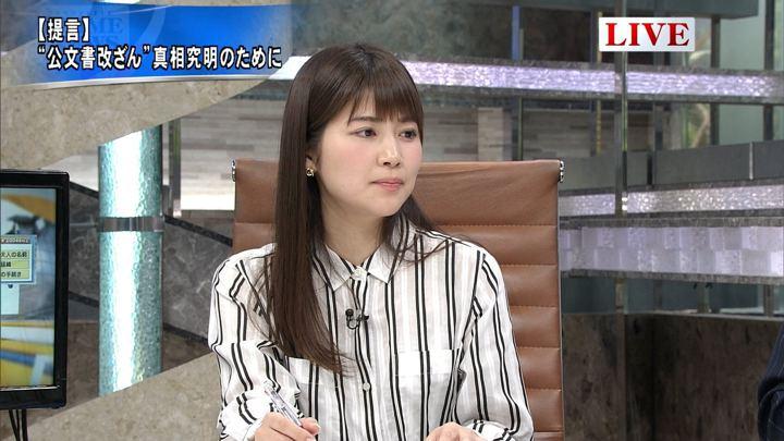 2018年03月26日竹内友佳の画像14枚目