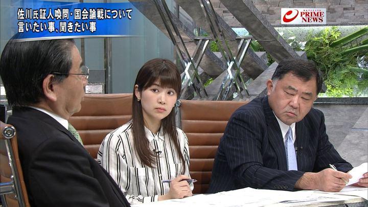 2018年03月26日竹内友佳の画像19枚目