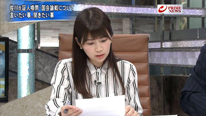 2018年03月26日竹内友佳の画像20枚目
