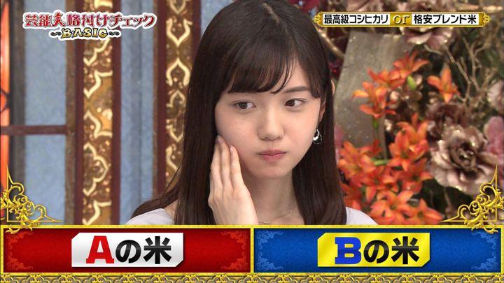 2018年03月27日田中瞳の画像22枚目