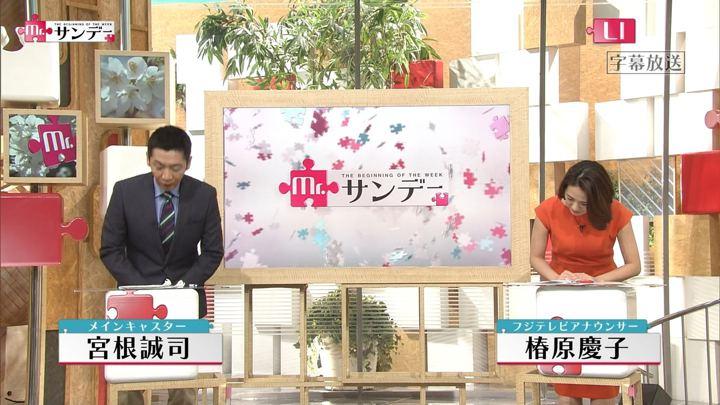 2018年03月25日椿原慶子の画像02枚目