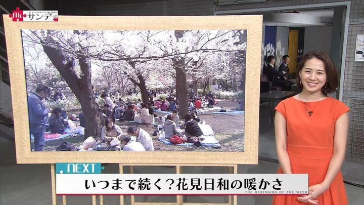 2018年03月25日椿原慶子の画像09枚目