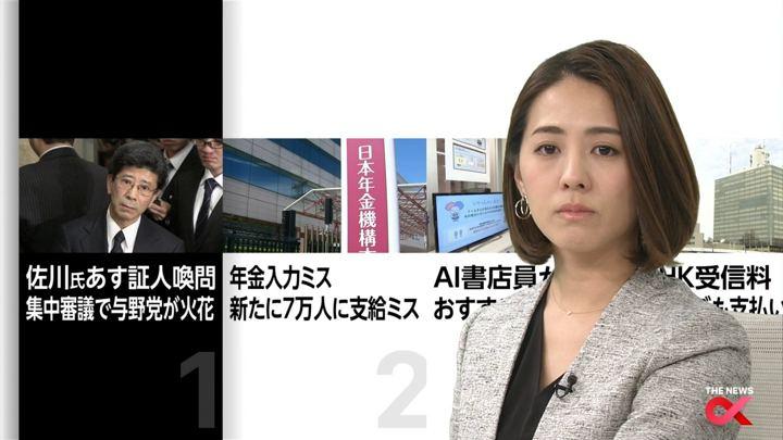 2018年03月26日椿原慶子の画像04枚目