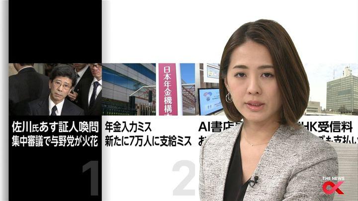 2018年03月26日椿原慶子の画像05枚目