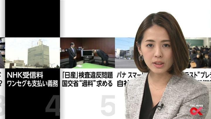2018年03月26日椿原慶子の画像09枚目