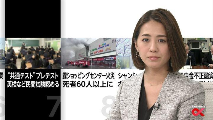 2018年03月26日椿原慶子の画像10枚目