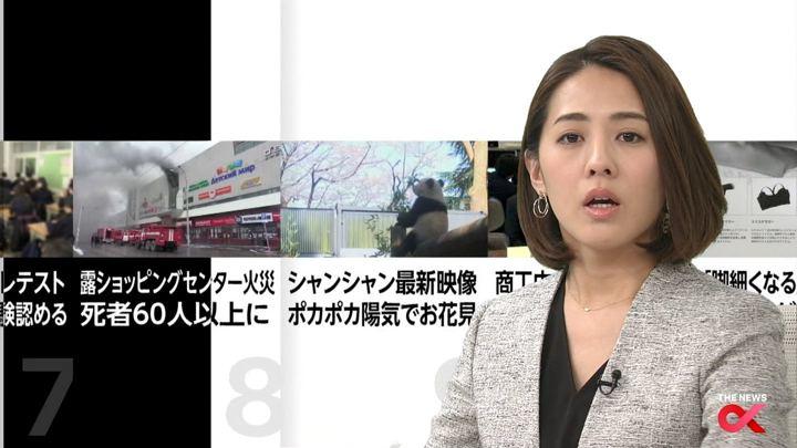 2018年03月26日椿原慶子の画像11枚目