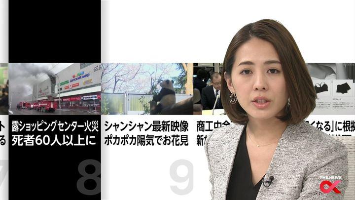 2018年03月26日椿原慶子の画像12枚目