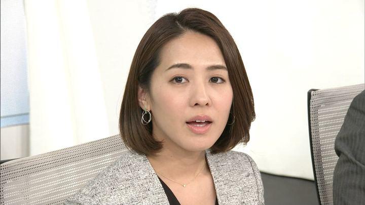2018年03月26日椿原慶子の画像14枚目