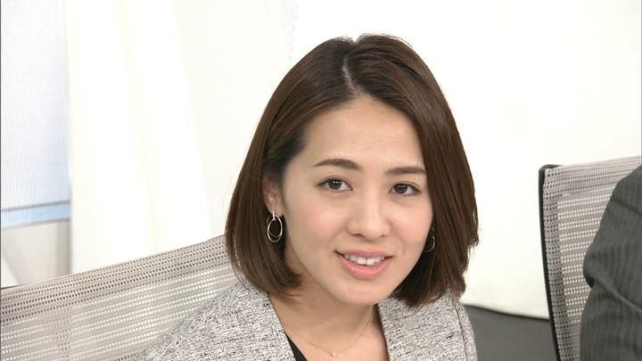 2018年03月26日椿原慶子の画像15枚目