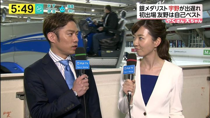 2018年03月23日内田嶺衣奈の画像02枚目